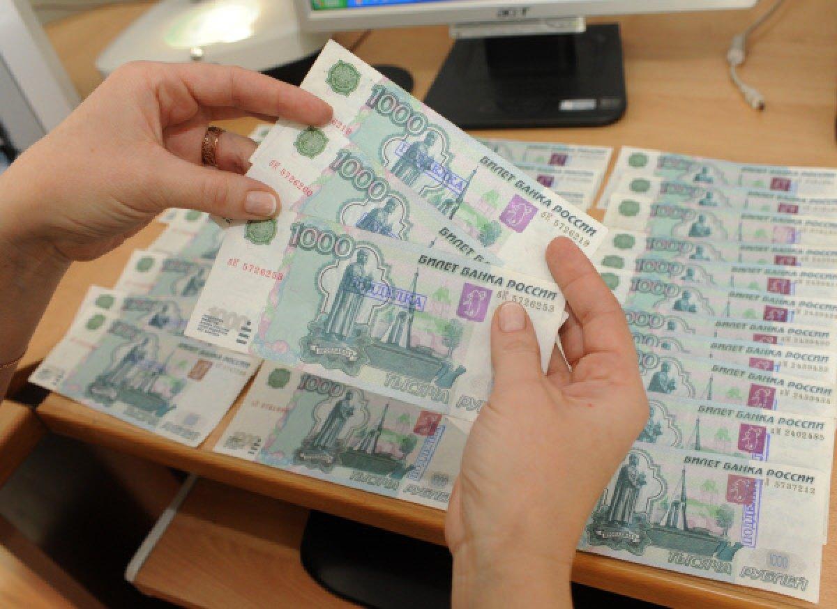 Как сделать качественные деньги